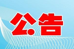 云南理工职业学